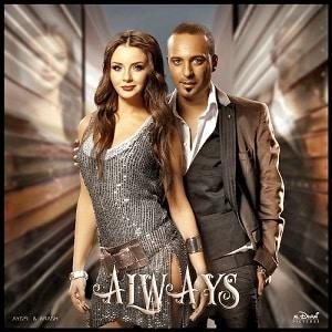 موزیک ویدیو Aysel & Arash - Always