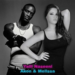 موزیک ویدیو akon & melissa - yalli nassini