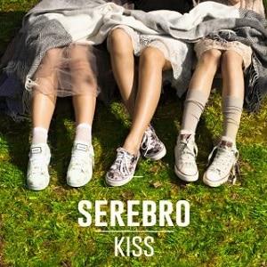 موزیک ویدیو SEREBRO - KISS