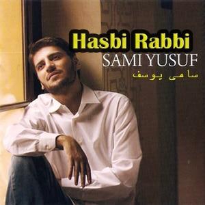 موزیک ویدیو Sami Yusuf - Hasbi Rabbi