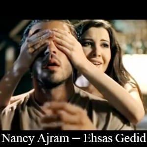 موزیک ویدیو Nancy Ajram - Ehsas Gedid با زیرنویس فارسی