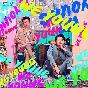 موزیک ویدیو EXO Chanyeol x Sehun - We Young با زیرنویس فارسی