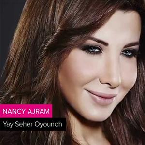 موزیک ویدیو Nancy Ajram - Yay با زیرنویس فارسی