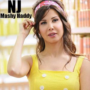 موزیک ویدیو Nancy Ajram - Mashy Haddy با زیرنویس فارسی