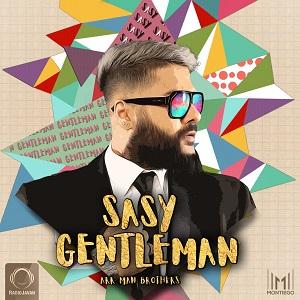 موزیک ویدیو sasy - gentleman با زیرنویس انگلیسی