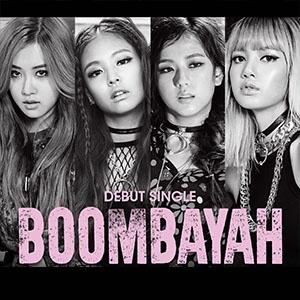 موزیک ویدیو BLACKPINK - BOOMBAYAH با زیرنویس فارسی