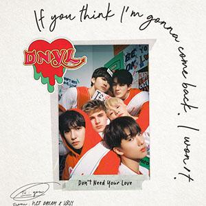 موزیک ویدیو NCT DREAM X HRVY.DONT NEED YOUR LOVE با زیرنویس
