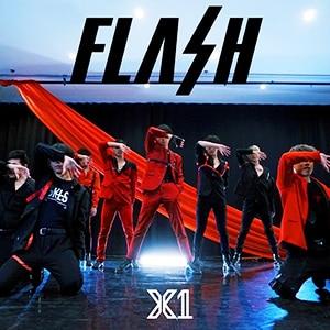 موزیک ویدیو X1 - FLASH با زیرنویس فارسی