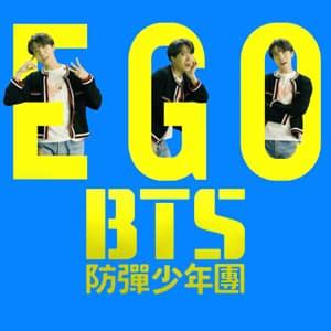 موزیک ویدیو BTS - Ego با زیرنویس فارسی