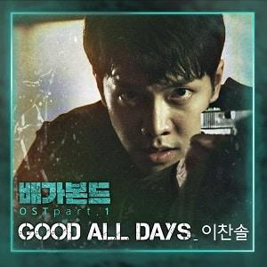 ویدیو کلیپ Lee Chan Sol - Good All Days VAGABOND OST Part 1
