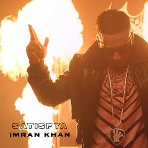 موزیک ویدیو Imran Khan - Satisfya با زیرنویس فارسی فارسی