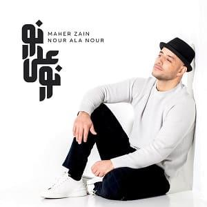 موزیک ویدیو Maher Zain - Nour Ala Nour - ماهر زين - نور على نور -
