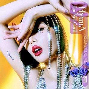 موزیک ویدیو hyuna - I m not cool با زیرنویس