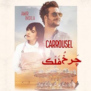 موزیک ویدیو Amir feat. Indila - Carrousel با زیرنویس