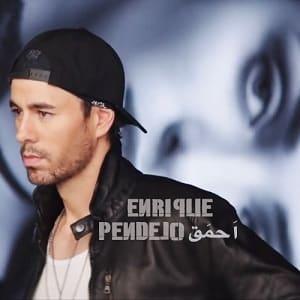 موزیک ویدیو Enrique Iglesias - PENDEJO با زیرنویس